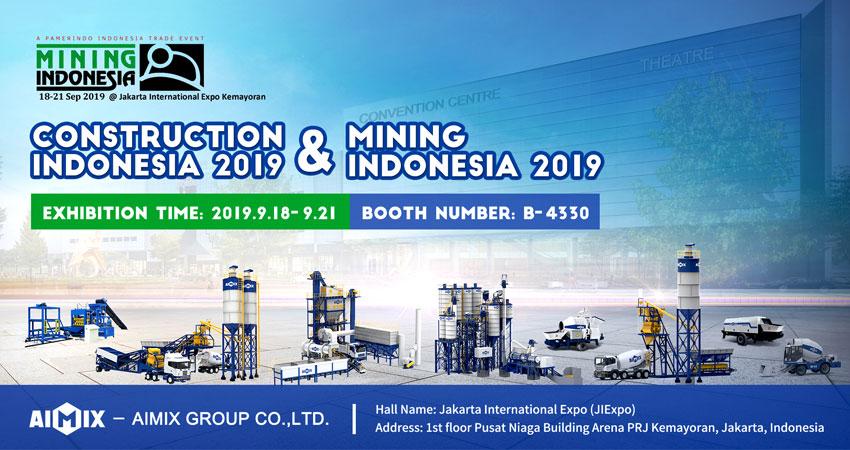 2019 выставка строительства Индонезии