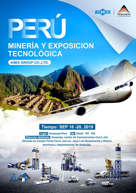 Выставка в Перу и компания AIMIX